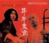 CD Miéko Miyazaki - Guo Gan